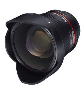 Samyang 8mm F3.5 Fish-eye UMC CS II do Nikon AE 5 lat gwarancji